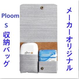 💕Yanqianstore💕【現貨】日本PLOOM保護套 tech布紋手持款ploom S收納包 皮套 保護殼配件