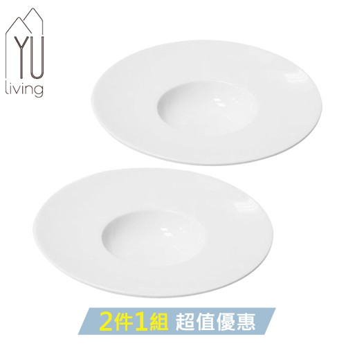【YU Living】白瓷圓形大湯盤二件組 餐盤 大圓盤 29CM (白色) [限時特賣]