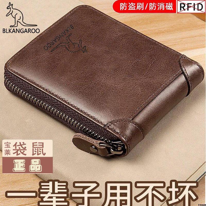 高檔男士錢包男短款錢夾多功能韓版青年學生拉鏈駕駛證錢包男皮夾