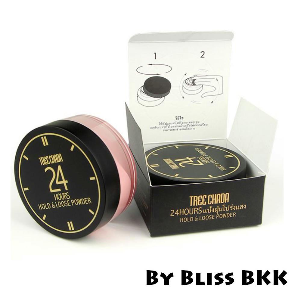 泰國 Treechada 24H控油蜜粉 保證正品 現貨在台
