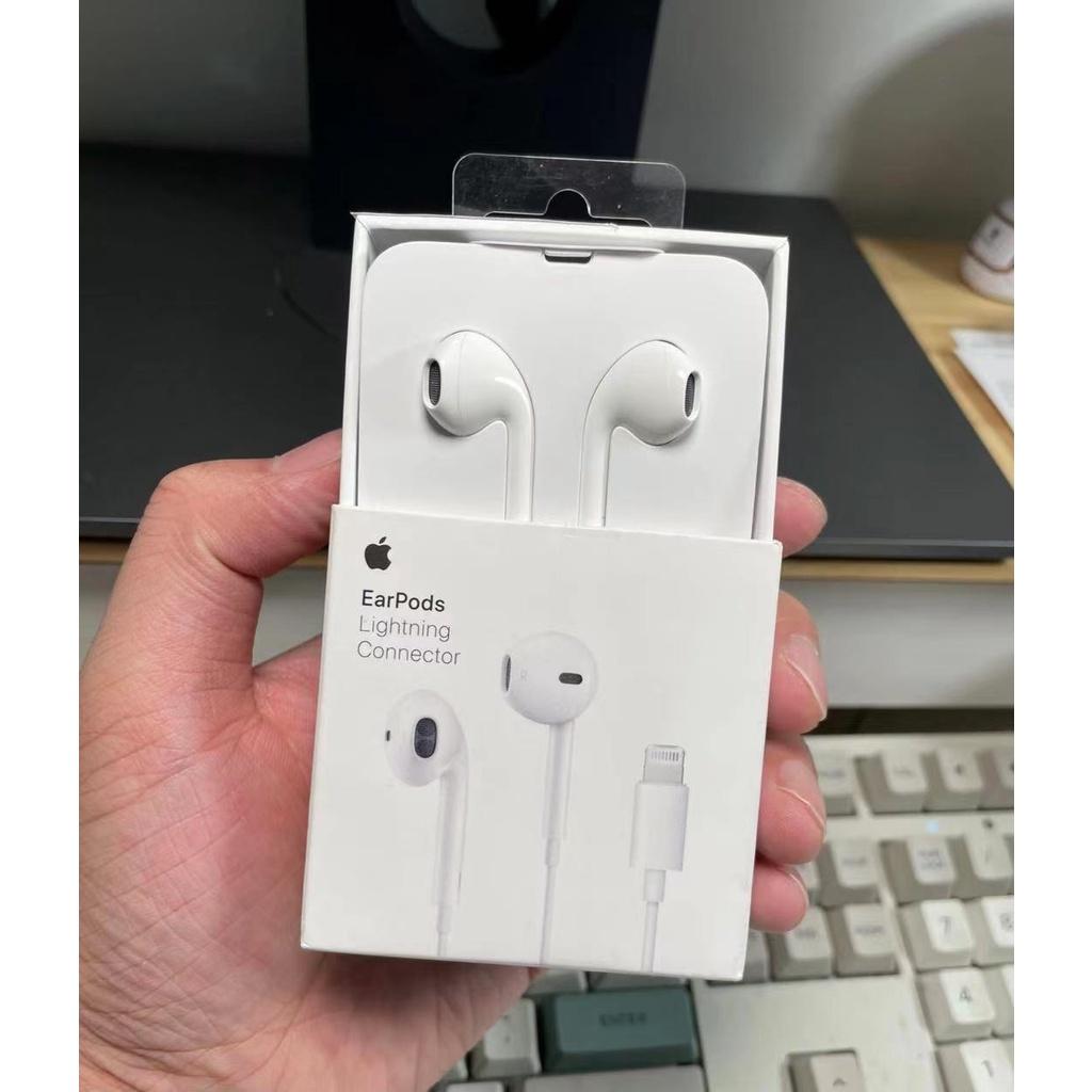 【快速出貨】蘋果原廠 Apple EarPods 有線耳機 Lightning/3.5mm 耳機接頭