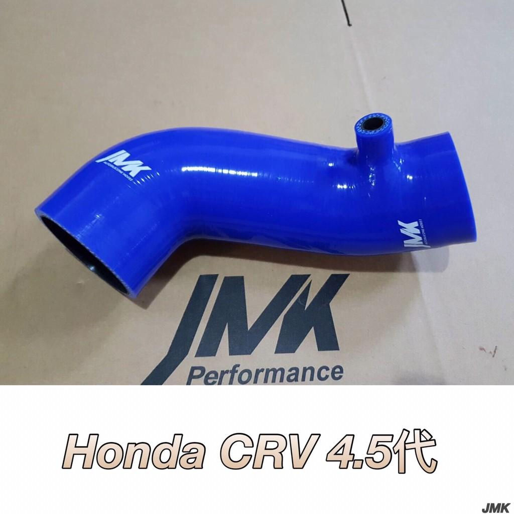 HONDA CRV4.5代 進氣管