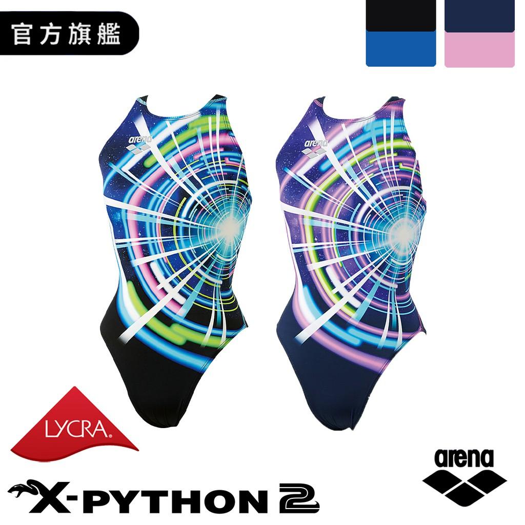 Arena 女專業競賽款連身三角泳衣/黑 藍BKBU/深藍 粉NVPK(耐氯) FINA認證 X-PYTHON系列