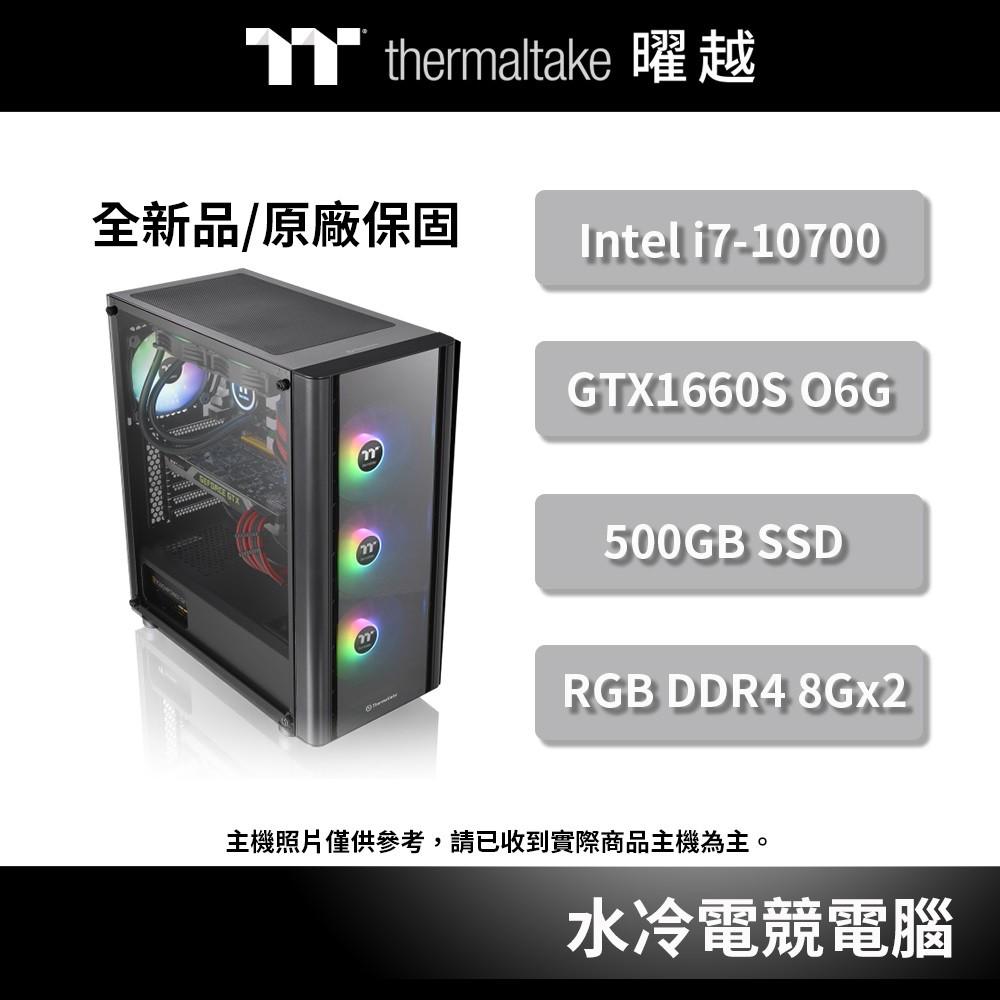 曜越 閃獵S1 RGB 一體式 水冷 電競電腦 主機 i7-10700/16G/GTX1660 Super