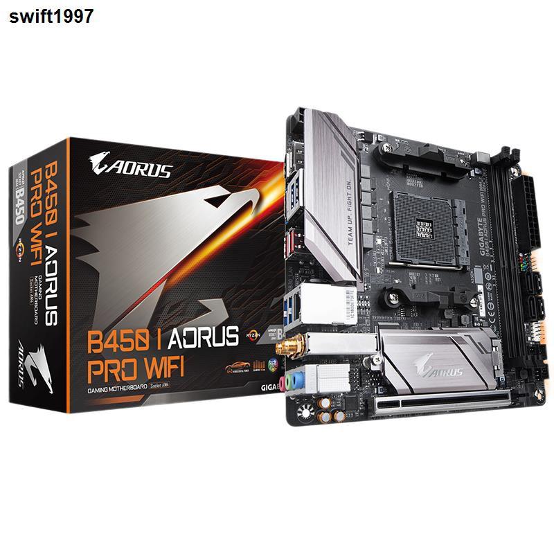 【現貨】✲♘技嘉 B450 I AORUS PRO WIFI 臺式機電腦游戲主機板 AM4接口迷你板