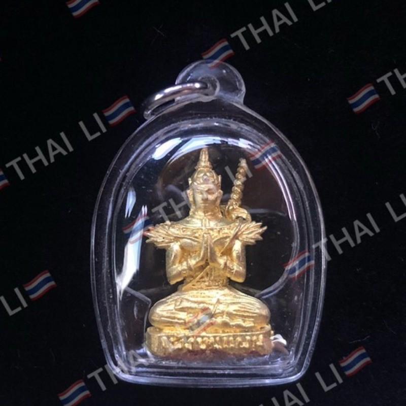 泰國佛牌~阿贊明師父早期單刀坤平(小模)