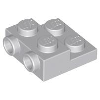 LEGO 樂高 淺灰色 Plate 2x2x2/3 2 Studs 側邊附顆粒 99206 4654577
