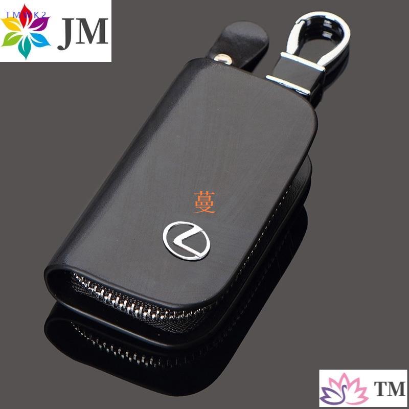 蔓LEXUS 淩誌鑰匙皮套 CT200h LS430 IS250 IS250 RX350 NX200鑰匙包