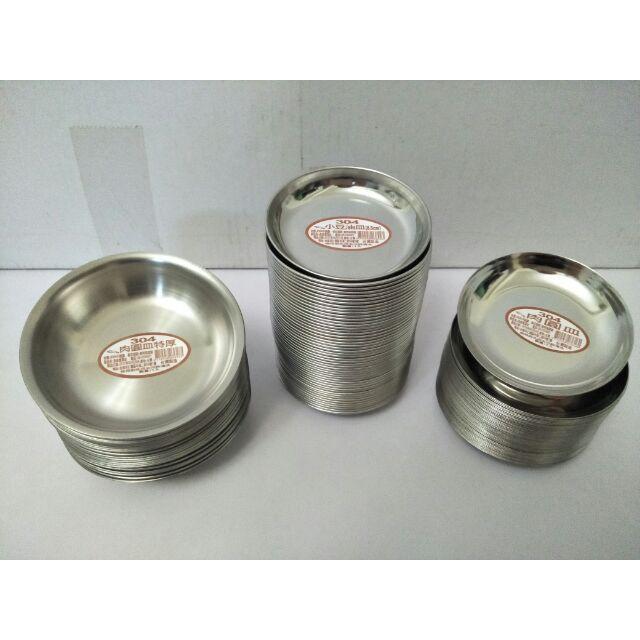 304不銹鋼圓碟 醬油碟 豆油盤 豆油碟 肉圓盤 肉圓碟 小圓盤 醬料碟 醬料盤 不銹鋼醬料盤