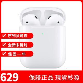 【現貨-附發票】Apple AirPods 2代 蘋果耳機 藍芽耳機 無線耳機 耳機 改名定位 無線充電版 官網可查序號 屏東縣