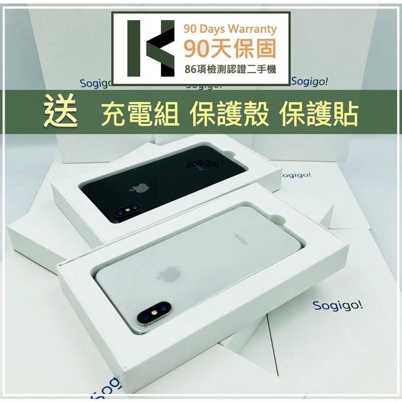 「限時特價」K3數位 iPhone X 64G / 256G 台版NCC 二手手機 含稅發票 保固90天