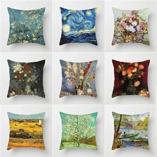 梵高油畫系列世界名畫抱枕辦公室飄窗沙發客廳臥室床頭靠墊靠背-lana夢想家