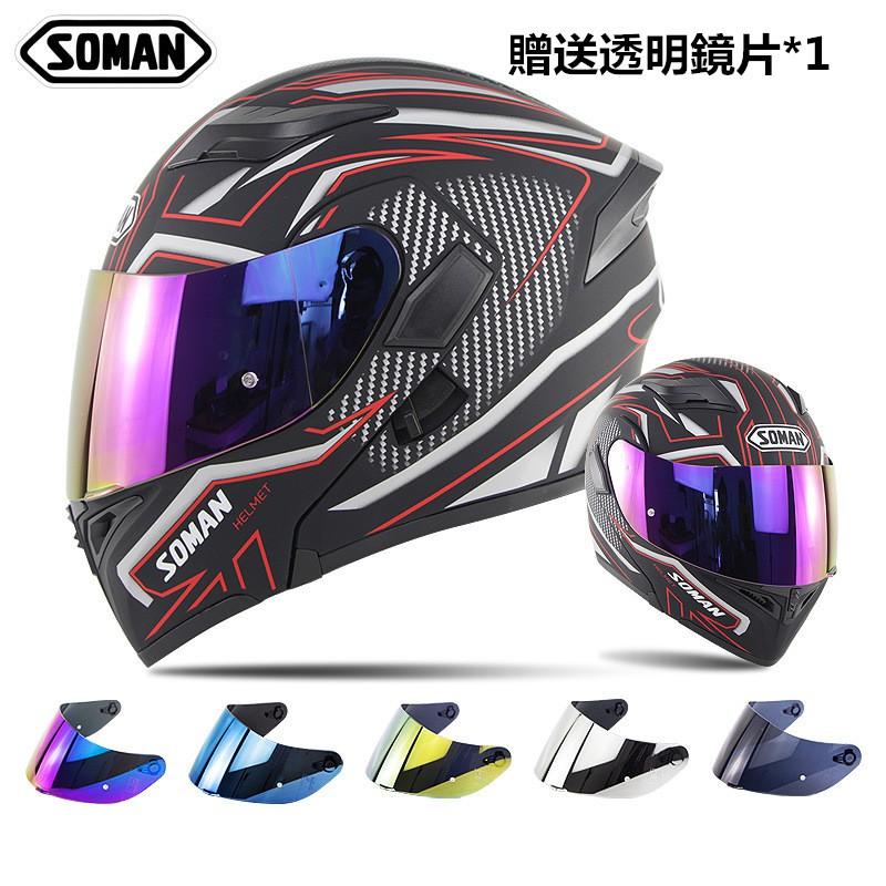 🔥SOMAN國際DOT/ECE雙認證🔥全罩安全帽 炫光雙鏡片揭面盔  可上掀安全帽  SM955配K5鏡片