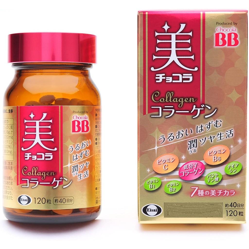 現貨🤡俏正美BB 120錠 Chocola  藍色1v140錠 白色1v160錠 銀色EvE40錠 日本代購