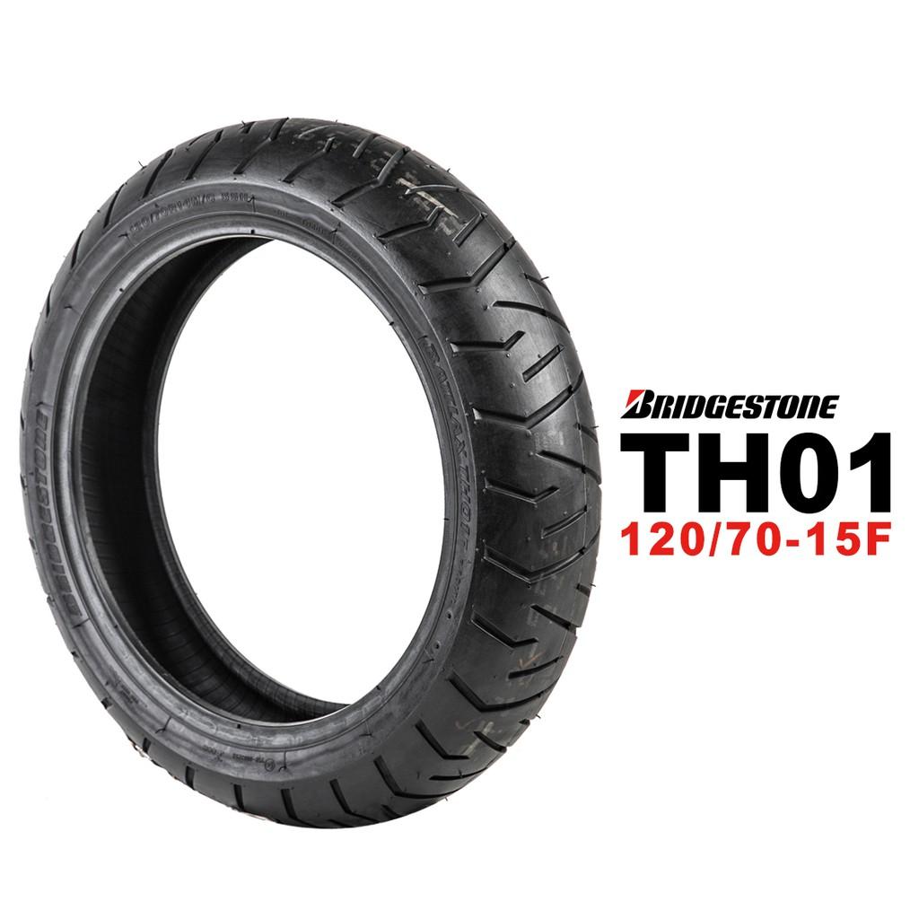 Bridgestone 普利司通 TH01 120/70-15