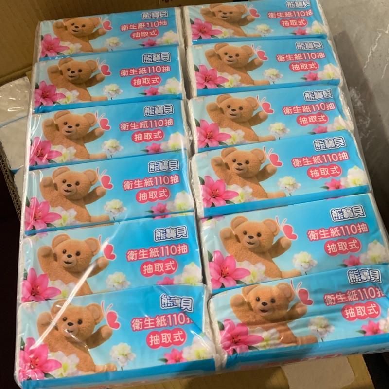 *COIN BABY*全新熊寶貝 抽取衛生紙 (110抽x1包) 贈品分享價 唯潔雅 舒潔 棉柔舒適 特級舒適洋甘菊