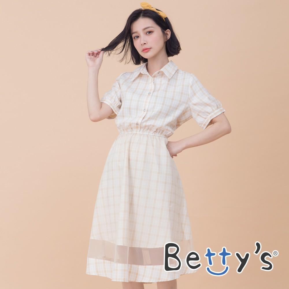 betty's貝蒂思 格紋拼接網紗洋裝 (淺桔色)