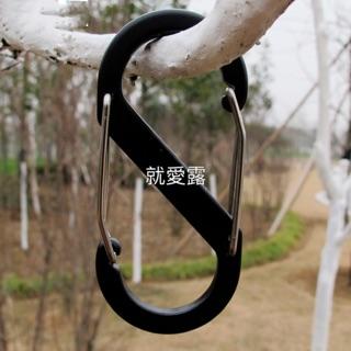 就愛露 大號鋁合金8字釦 登山釦 背包釦 S釦 臺中市