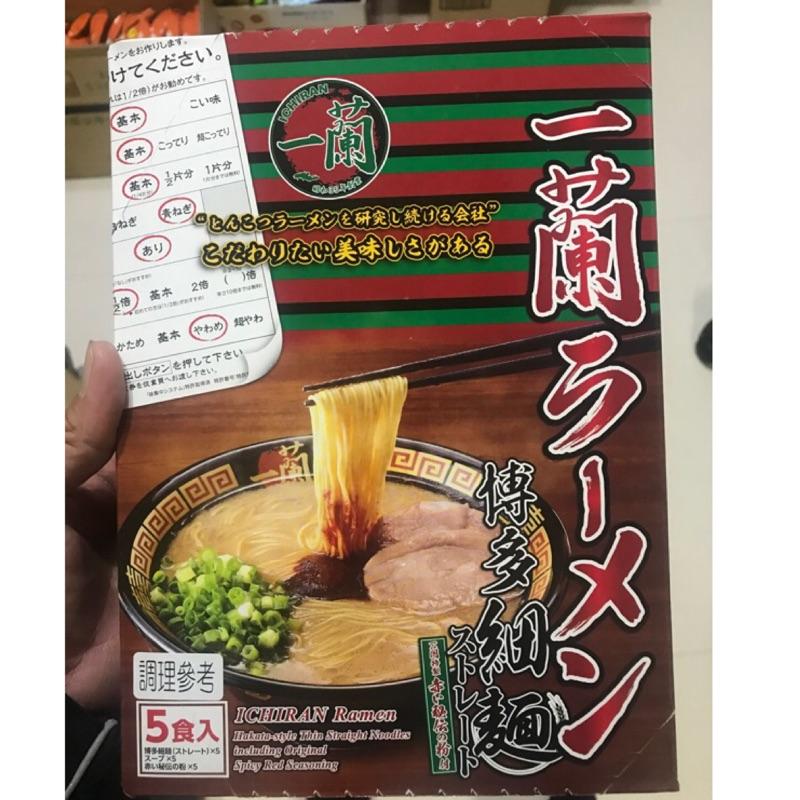 日本進口 限量 一蘭直麵 盒裝版 一蘭拉麵 泡麵 5食入