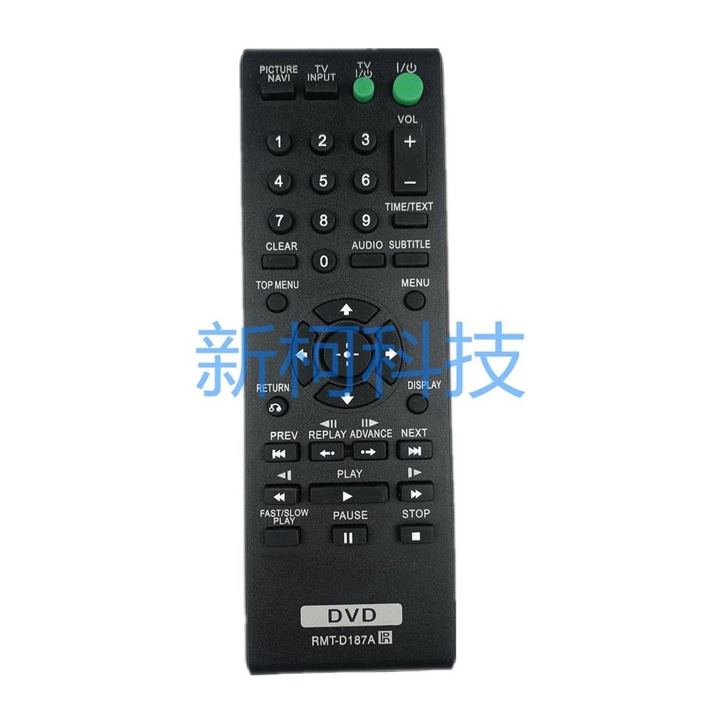 索尼DVD遙控器RMT-D187A DVP-SR500H DVP-SR101P SR200 NS710H4312
