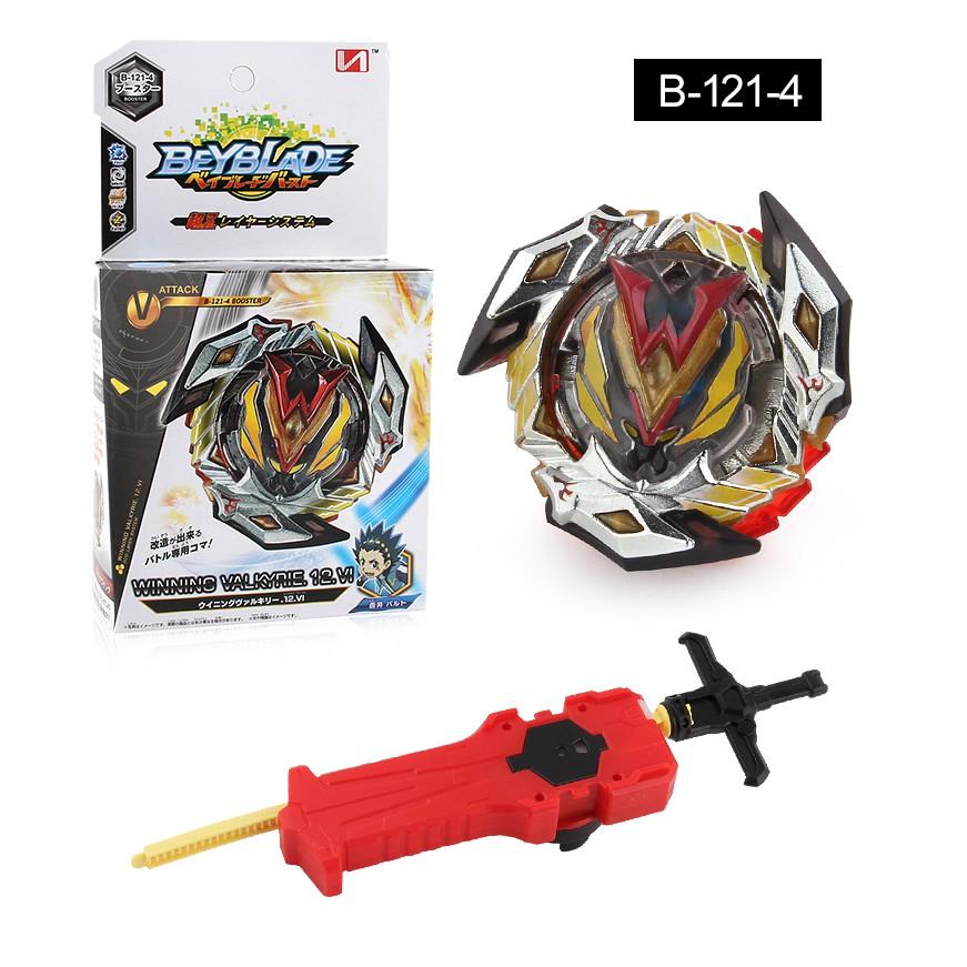 超Z世代 Beyblade 爆裂陀螺 戰鬥陀螺B121 04 組裝陀螺玩具 戰神爆旋陀螺