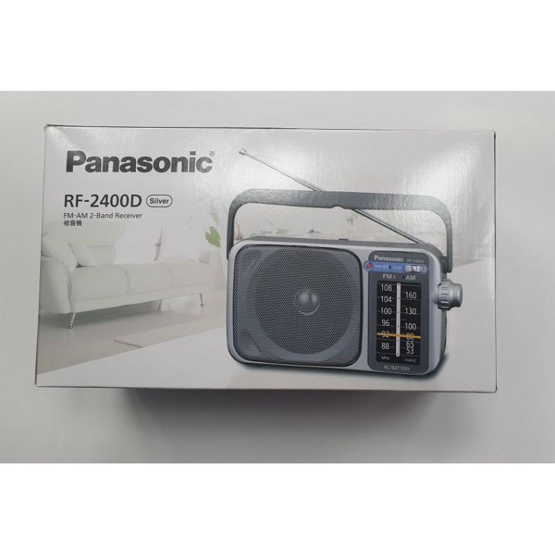 Panasonic 收音機 RF-2400D