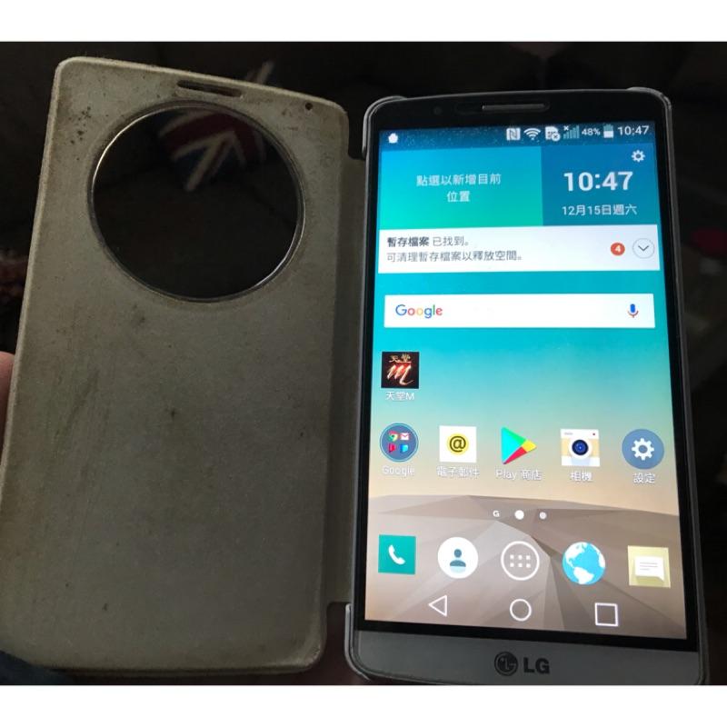 LG-G3 中古機 二手