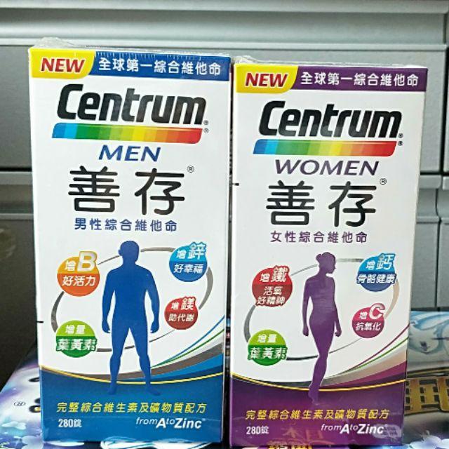 「好市多代購」Centrum 善存女性/男性 綜合維他命 280錠(特價)