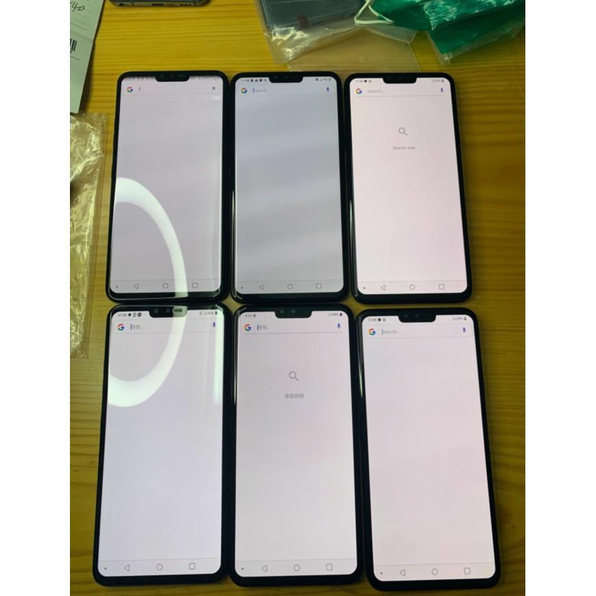 下殺二手LG V40 ThinQ 美版 安卓智能手機 高通845