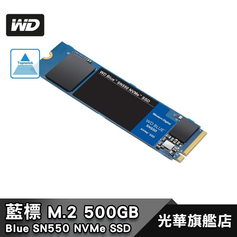 WD 藍標 SN550 500GB M.2 SSD 固態硬碟【公司貨】威騰 SN550 500G NVMe 2280