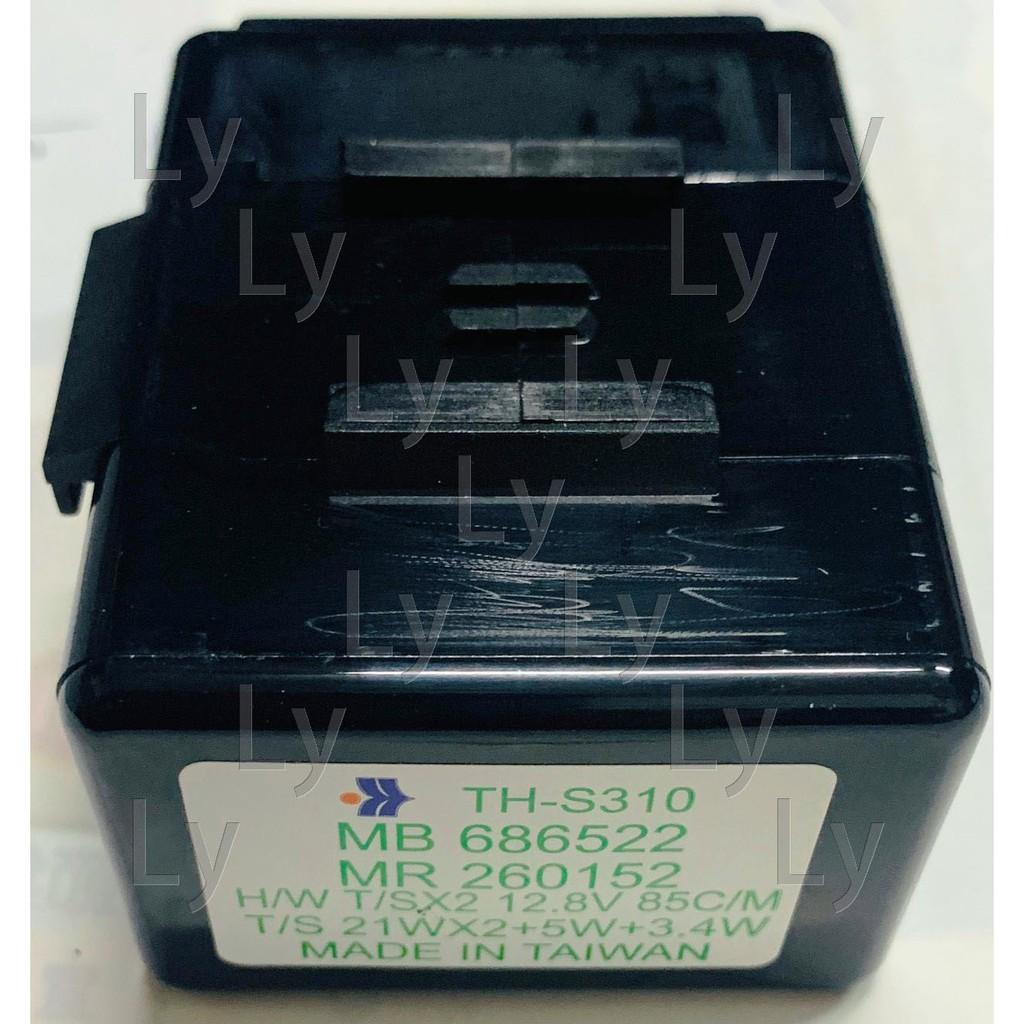 《閃光器》三菱 得利卡 2.0  93年 7P 閃光器 繼電器 台灣新品312132