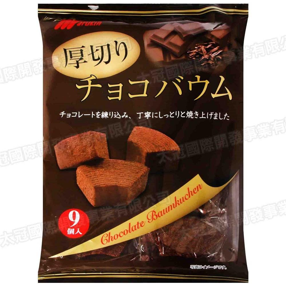 日本丸金厚切年輪小蛋糕 巧克力9入