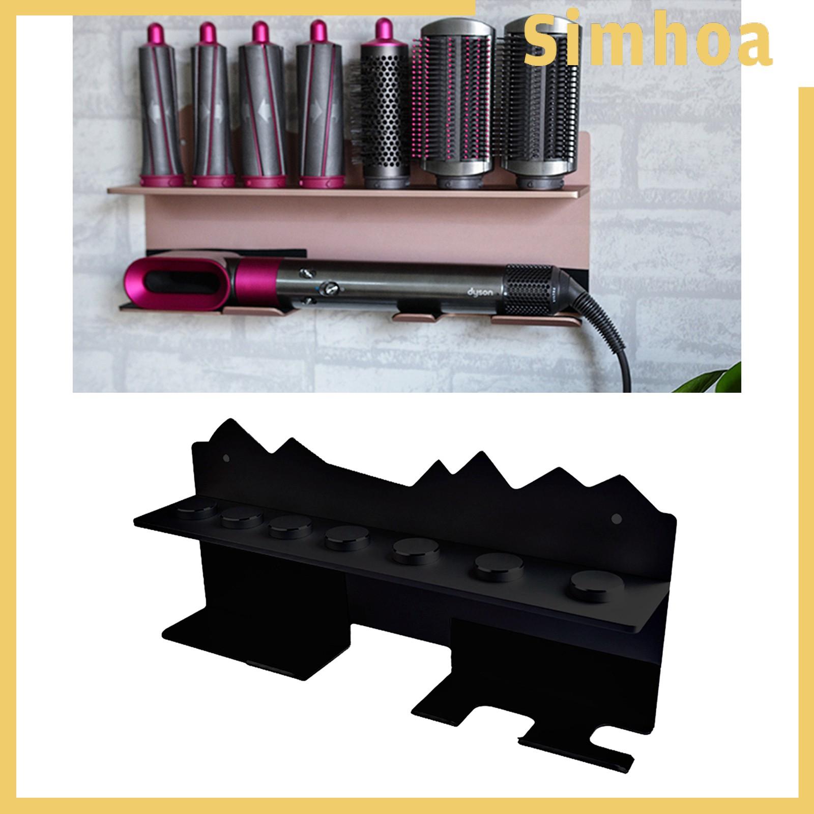 DYSON [Simhoa] 戴森空氣包裹造型器的鋁合金捲翹棒壁掛式支架