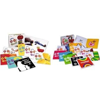 有發票小丑魚童書【風車】0歲BOOK(全套8冊)-Baby潛能發展遊戲  /   0歲BOOK(全套10冊)-五感遊戲盒