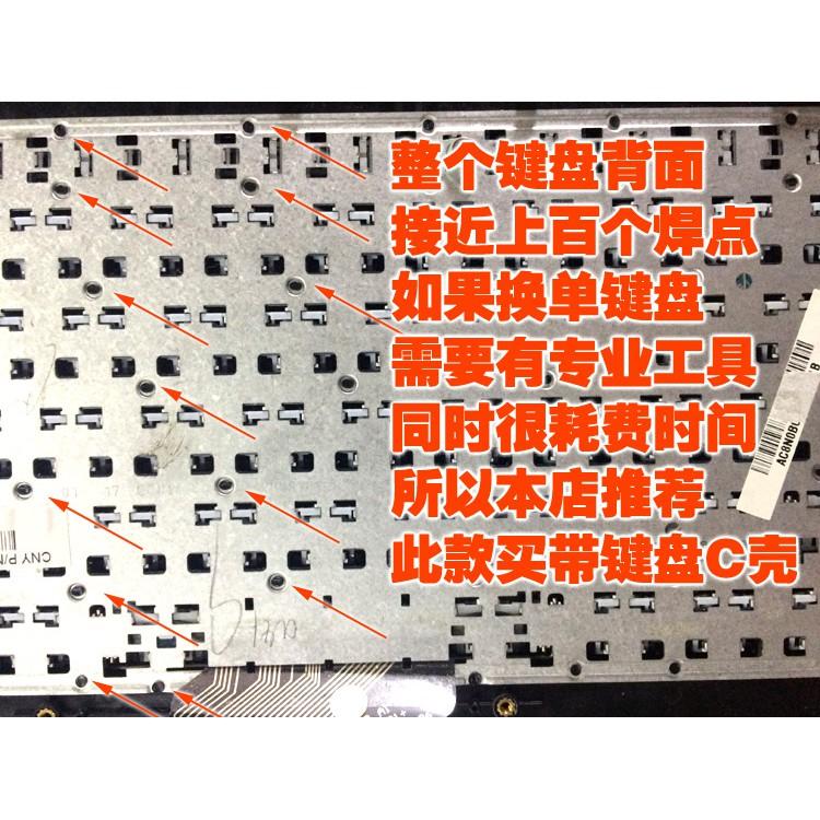 ₪#鼠標#鍵盤  聯想拯救者 R720 Y720-15 Y520 R720-15 Y7000P 筆記本鍵盤C殼 帽