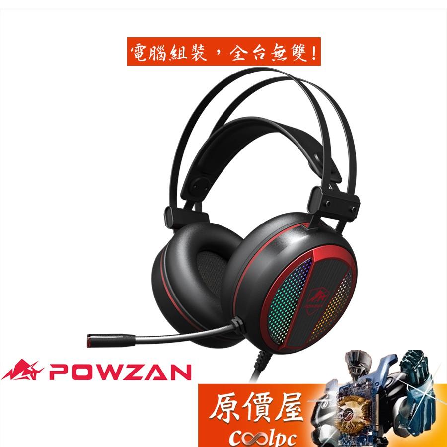 Powzan Ch400 Sonar RGB 電競耳機/有線/50單體/支援多平台/高韌性編織線材/耳機/原價屋