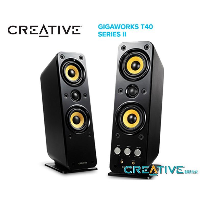 創新未來 Creative GigaWorks T40II 第2代 2聲道喇叭 T40 SeriesII