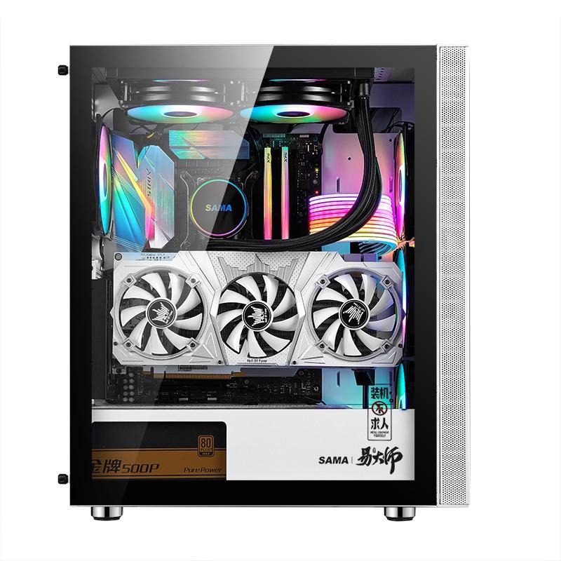 【台灣現貨~免運~信用卡分期】 先馬 易大師 主機殼精鋼版 側透桌上型電腦電腦主機開放式個性水冷粉色