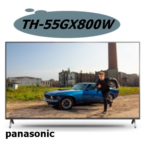 [桂安家電] 請議價 panasonic LED LCD 電視 TH-55GX800W