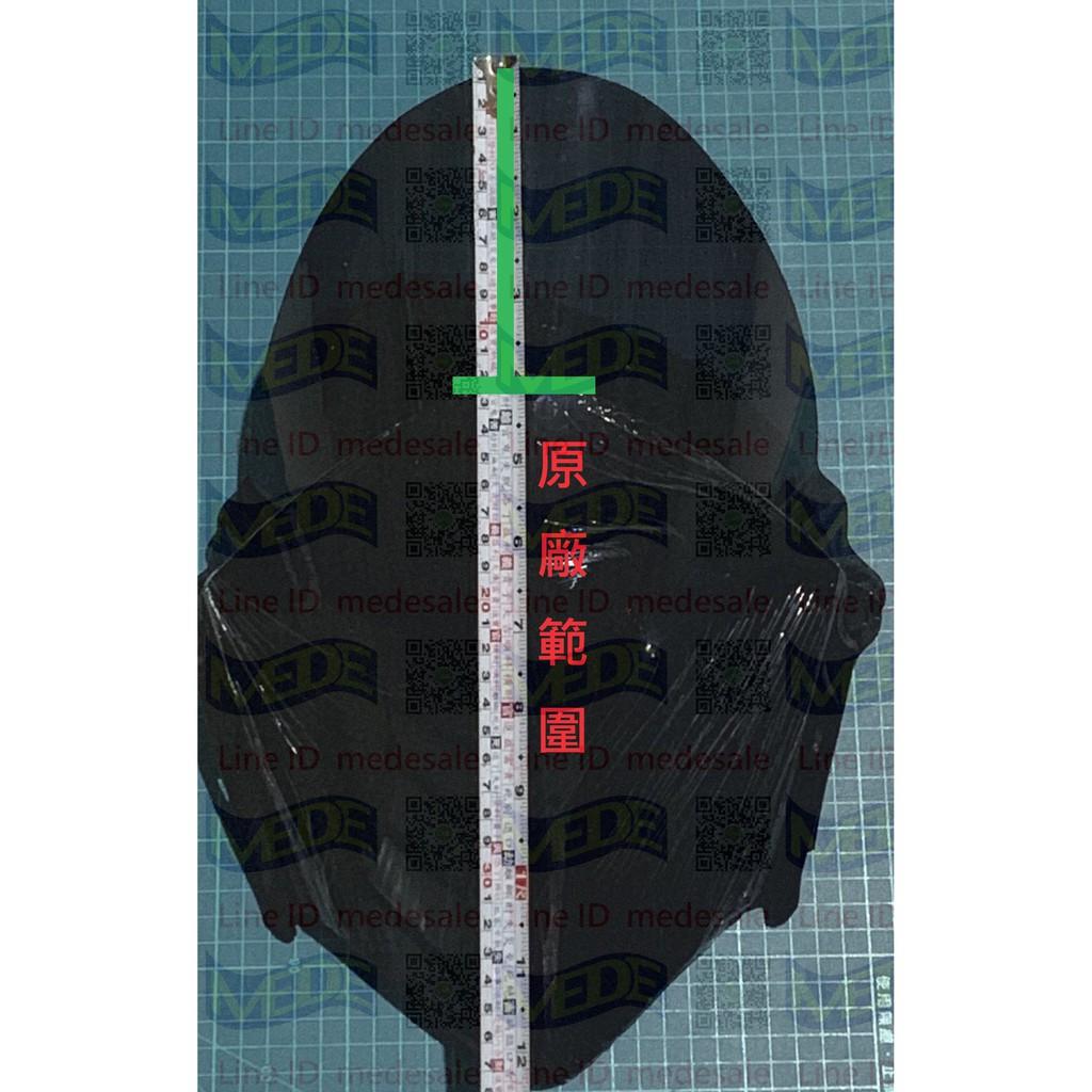 ~MEDE~ Suzuki gixxer sf 250 150 加長風鏡 風鏡 長風鏡 風鏡 整流鏡 擋風鏡 高角度風罩