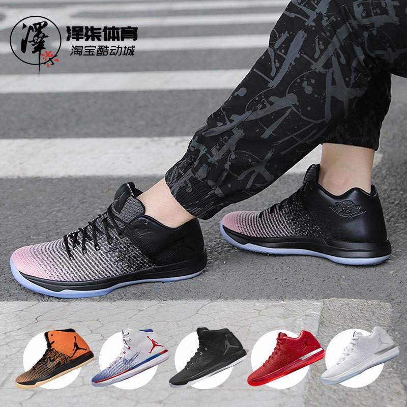 Air Jordan 31 AJ31low純白大紅扣碎黑貓黑紅N7白藍籃球鞋845037