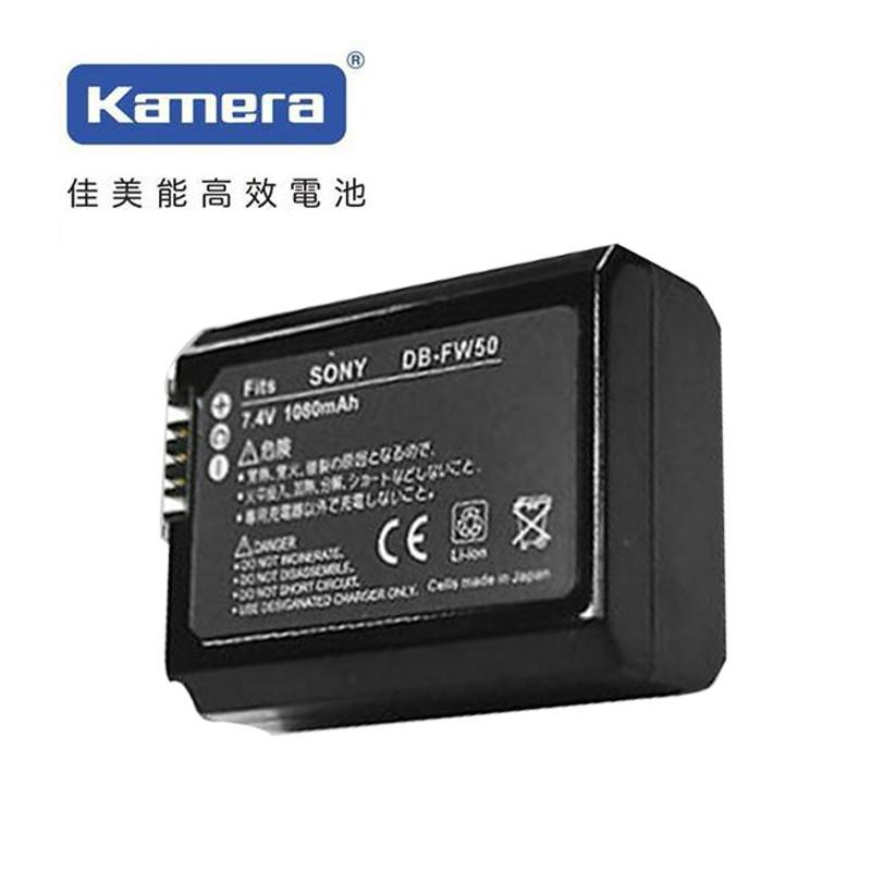 SONY NEX-C3 NEX-F3 【eYeCam】5N 3N NEX5 NEX6 NEX-5R 5T FW50 電池