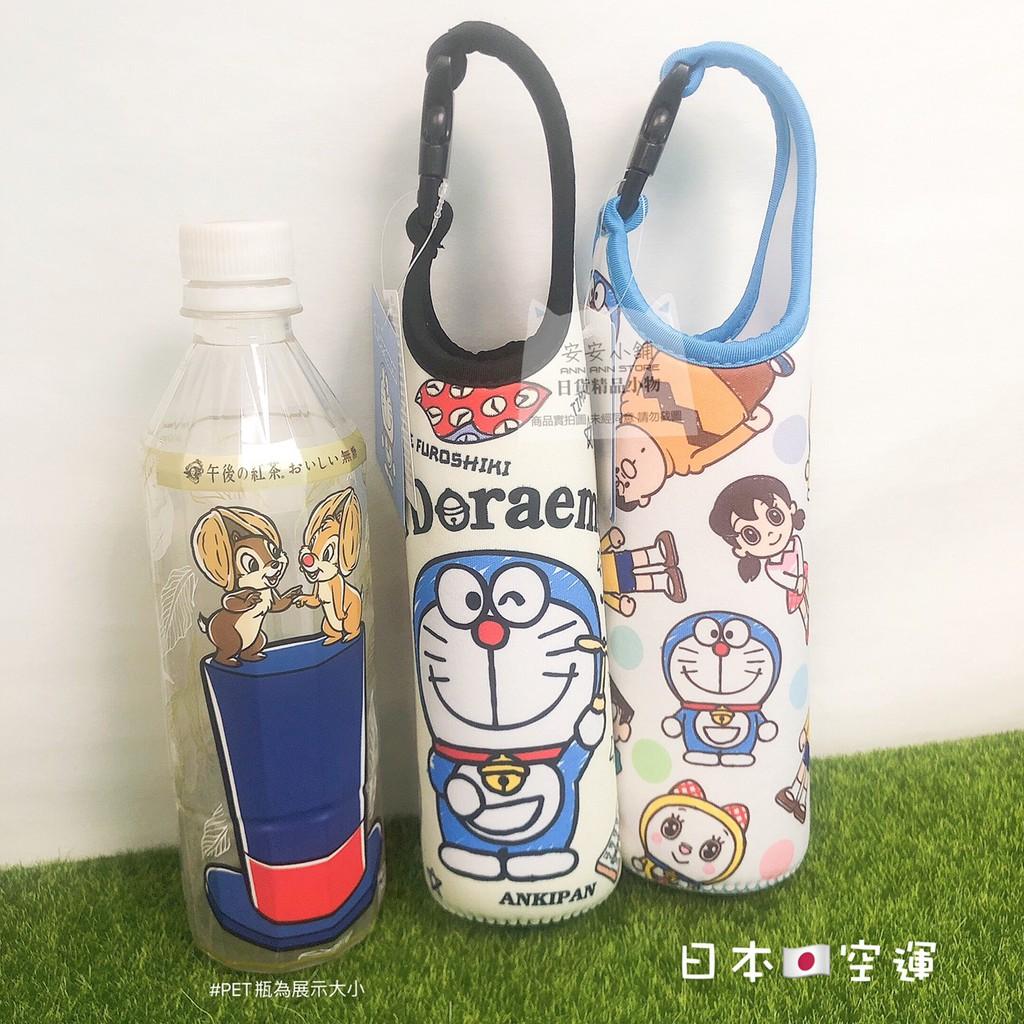 日本原裝 哆啦a夢  玻璃瓶套 飲料袋  寶特瓶套 水壺套 保溫瓶提袋 保溫瓶套 保溫瓶袋