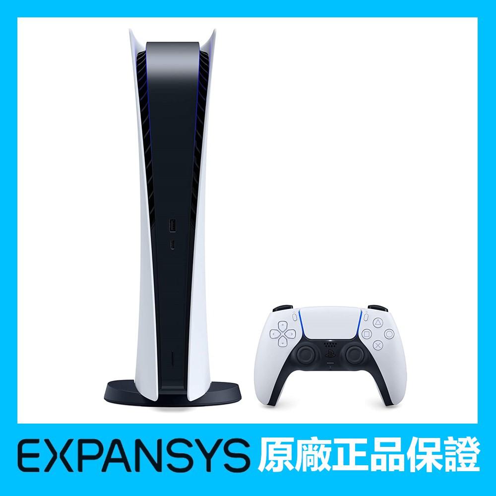 【磐石網公司貨-平輸】PlayStation 5 數位版/光碟版 主機