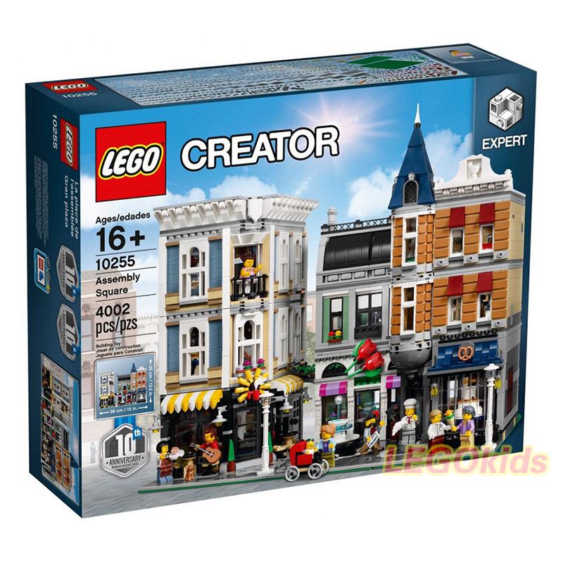 新產品LEGO樂高小鎮10255 10260 集會廣場懷舊餐廳磚塊銀行創意街景積木