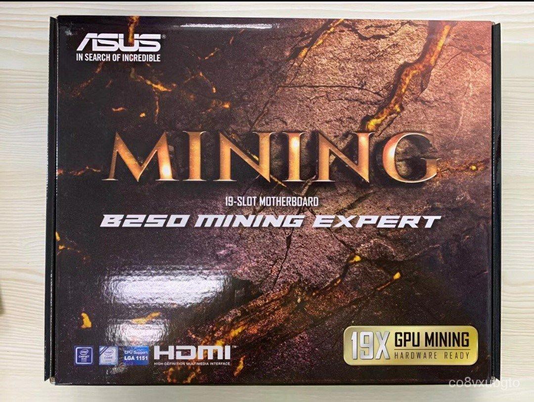 【顯卡】華碩B250 MINING EXPERT礦主板1151支持i56600i767007700k19顯卡
