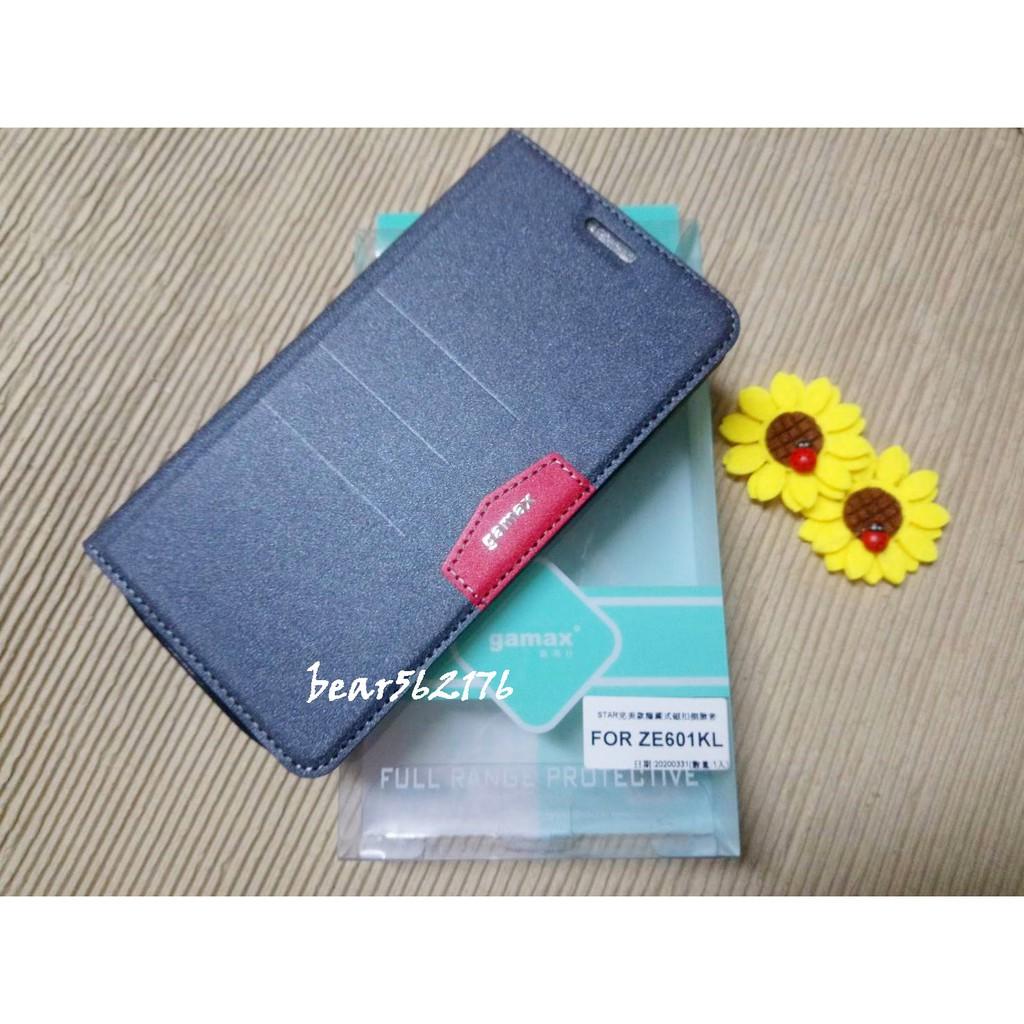 ASUS Zenfone 2/ZE601KL 6吋【STAR-完美款】隱形磁扣保護套/側掀站立皮套