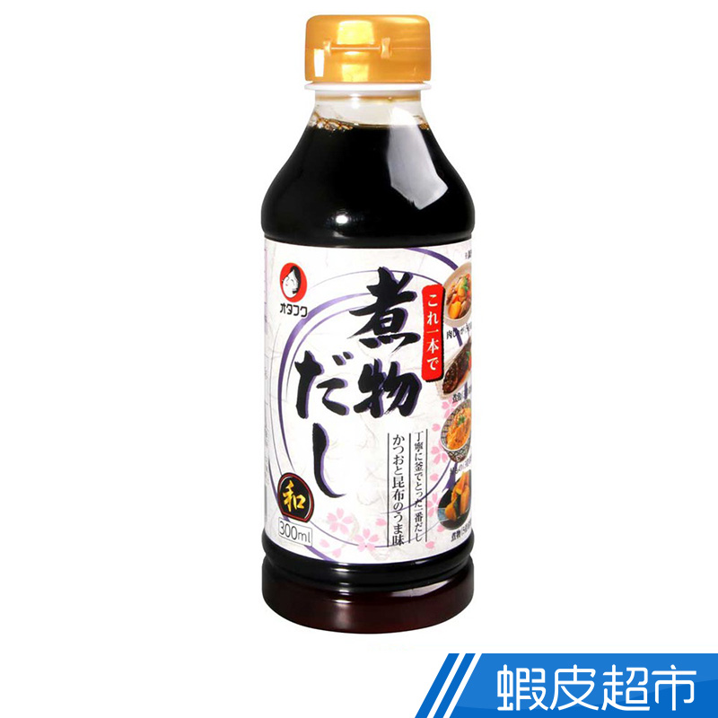 日本 Otafuku 煮物醬 日本原裝進口 現貨 蝦皮直送