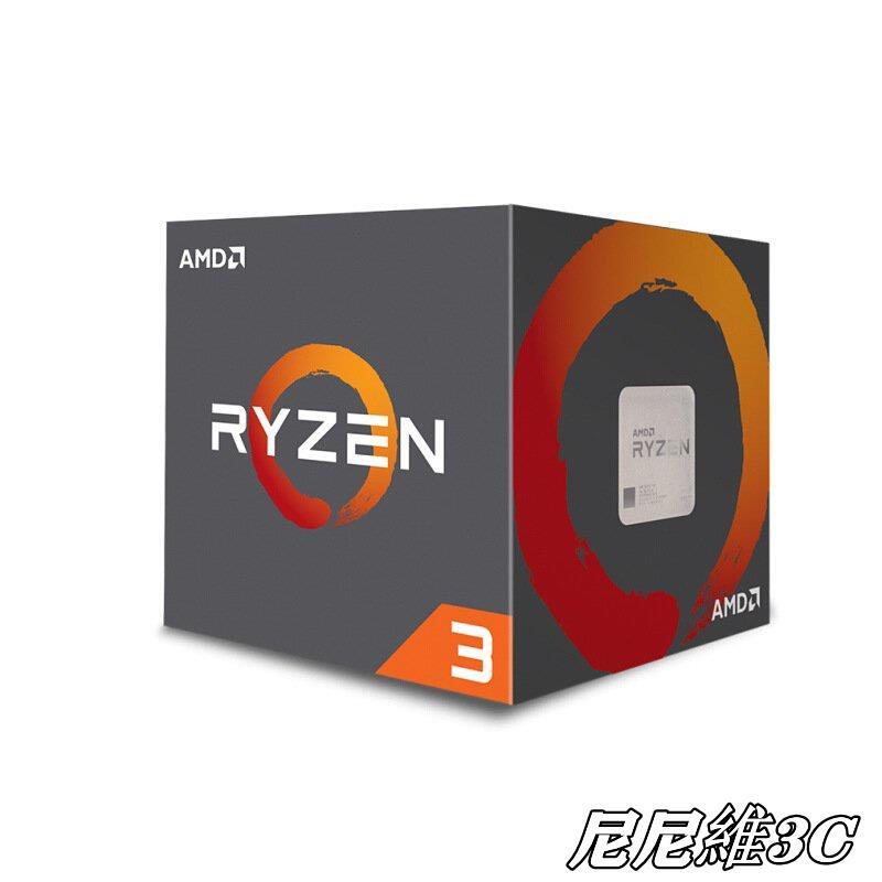 AMD 銳龍Ryzen 3 1200四核臺式機處理器 散片CPU(AMD AM4) 3Bc3