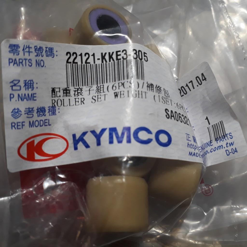 光陽 普利珠 普力朱 雷霆王150 180 G3 GP125 22121-KKE3-305